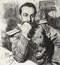 Избранные страницы из дневника А.В. Жиркевича о В.В. Верещагине. 1900–1901 годы