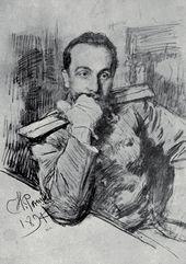 И.Е. РЕПИН.Портрет А.В. Жиркевича.1891