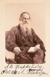 Л.Н. Толстой. Фотография, подаренная А.В. Жиркевичу в его первый приезд в Ясную Поляну. 19 декабря 1890