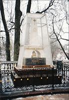 Могила А. С. Пушкина в Святогорском монастыре. Пушкинские горы.