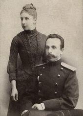 Е.К. и А.В. Жиркевичи во время свадебного путешествия, СПб, 1888
