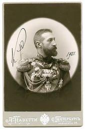 Великий князь Константин Константинович (К.Р.). 1901