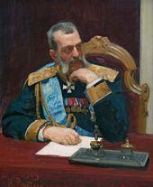 И.Е. РЕПИН. Портрет великого князя Владимира Александровича. 1903