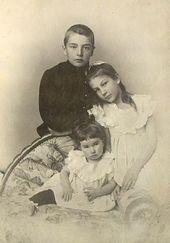Дети А.В. Жиркевича: Сергей, Варвара, Мария. 1901
