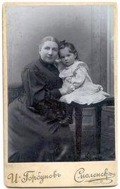 Е.К. Жиркевич с дочерью Тамарой. Смоленск. Около 1906