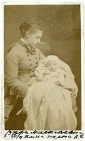 В.А. Репина с дочерью Надей. 1874