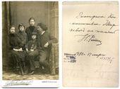 И.Е. Репин с детьми. 1880-е