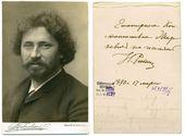 И.Е. Репин. 1880-е