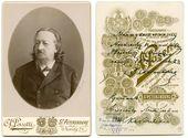 А.М. Скабичевский