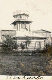 Дом И.Е. Репина в Здравнёве. Вторая половина 1890-х