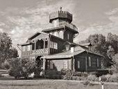 Дом И.Е. Репина в Здравнёве