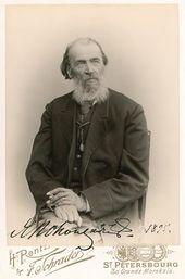 Я.П. Полонский. 1895