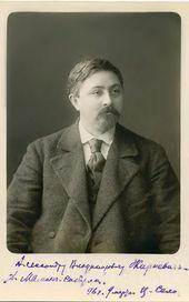 Д.Н. Мамин-Сибиряк. 1896