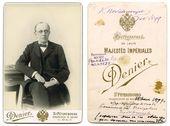 К.П. Победоносцев. 1899