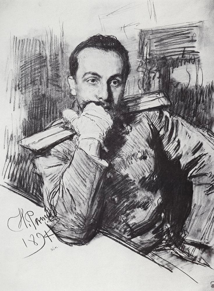 А. В. Жиркевич. Рисунок И. Е. Репина.