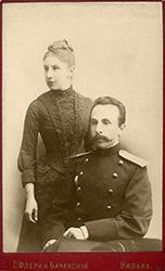 Е. К. и А. В. Жиркевичи. 1888 г.