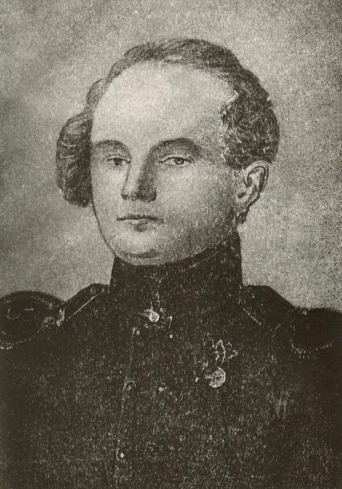 И. С. Жиркевич.