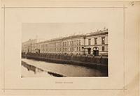 Александровская военно-юридическая академия