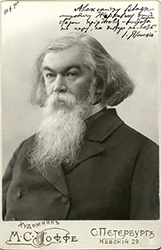 И. И. Ясинский