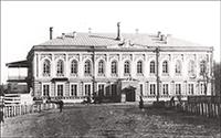 Дворянское собрание. Уфа
