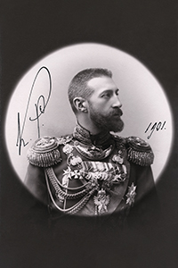 Великий князь К. К. Романов