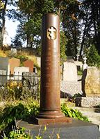 Надгробный памятник А. В. Жиркевичу