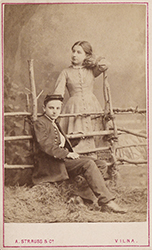 Андрей и Екатерина Снитко