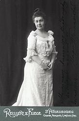 В. В. Тиманова, 1904 г.