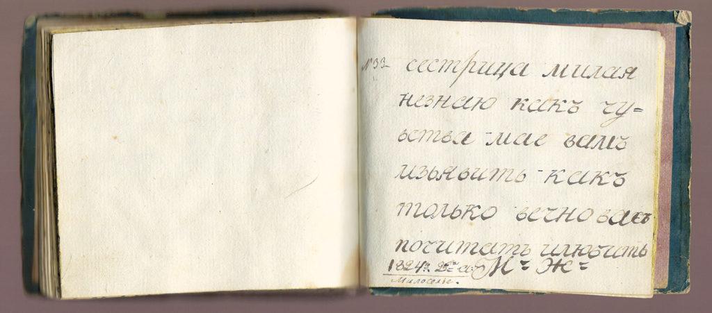 Михаловская_33-2+ум
