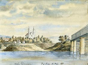 Н. Орда. Динабург. 1875