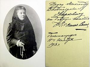 Е. К. Остен-Сакен