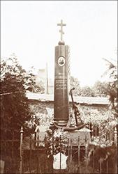 Памятник на могиле С. Жиркевича